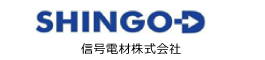 信号電材株式会社